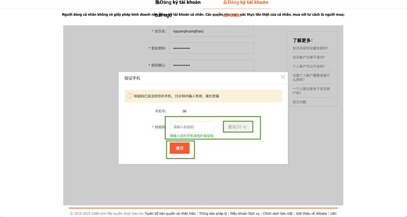 Kiểm tra tin nhắn xác nhận gửi về điện thoại, nhập mã và ấn vào xác nhận